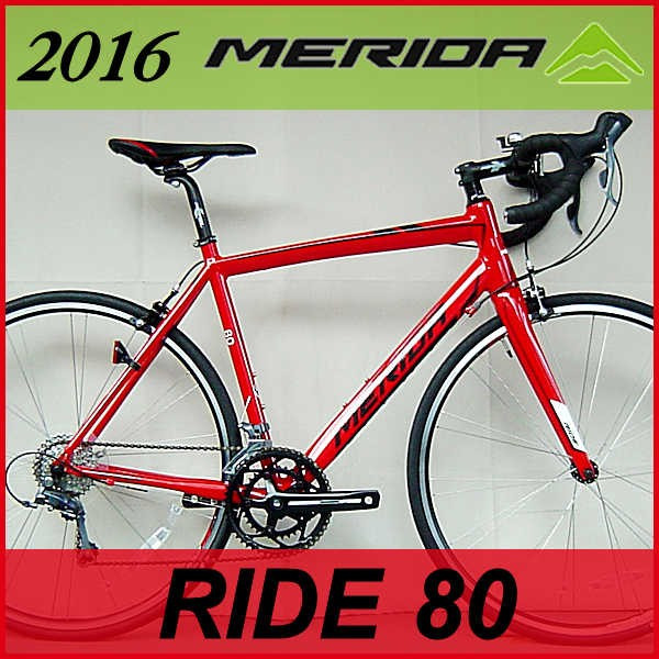 ad-cycle_merida16-ride80-re