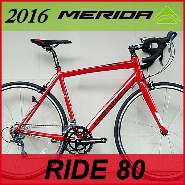 ad-cycle_merida16-ride80-re