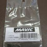 MAVICのスモールパーツ(ラチェットスプリング)が届いた話。