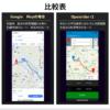 盗難追跡GPS付きのサイコン、OPENRIDER R1(オープンライダーR1)がクラウドファンディングで登場!