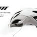 OGK KABUTO VITT(ヴィット)。シールド搭載のヘルメットが買いやすい値段で登場。