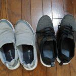 毎日のように5キロ超歩いて、インソールの比較をしてみた【PR】
